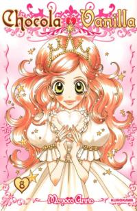 Chocola et Vanilla, Moyoco Anno, édtions kurokawa, kurokawa, mangas, shōjo, 2004, bd, manga fantastique, magical girl, jeunesse, bd jeunesse, manga jeunesse, romance et fantasy, japon
