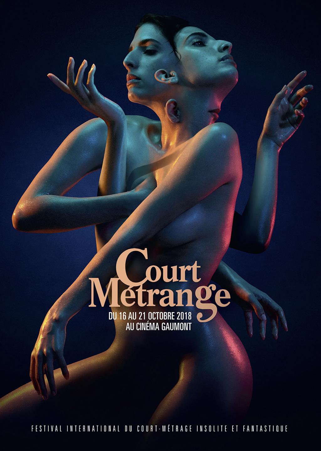 Illustration de l'affiche pour le Festival Court Métrange 2018 – © Agence Kerozen, 2018 – © Court Métrange 2018