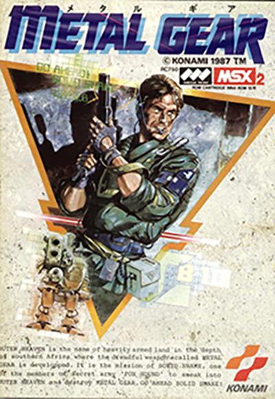 Épopée Metal Gear, Chapitre I: La revanche du rookie